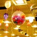 Шар-Сюрприз с шариками