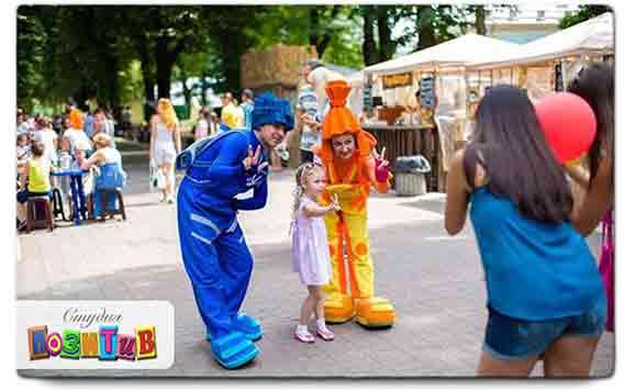 Аниматоры на детский праздник в Киеве - детские аниматоры в киеве