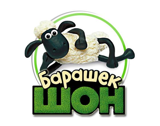 Детские аниматоры в Киеве - барашек шон