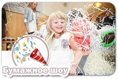 Организация и проведение детских праздников в Киеве
