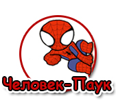 Детские аниматоры в Киеве - Человек паук