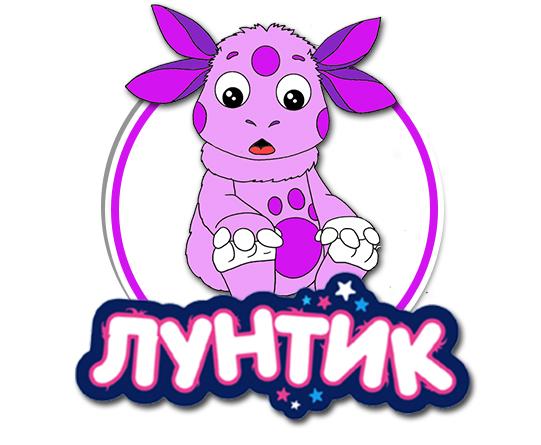 Детские аниматоры в Киеве - лунтик