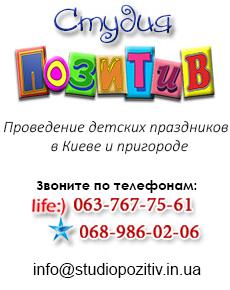Проведение детских праздников, аниматоры на детский праздник!