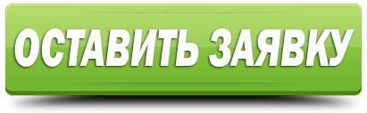 Аттракцион Angry Birds в Киеве заказать