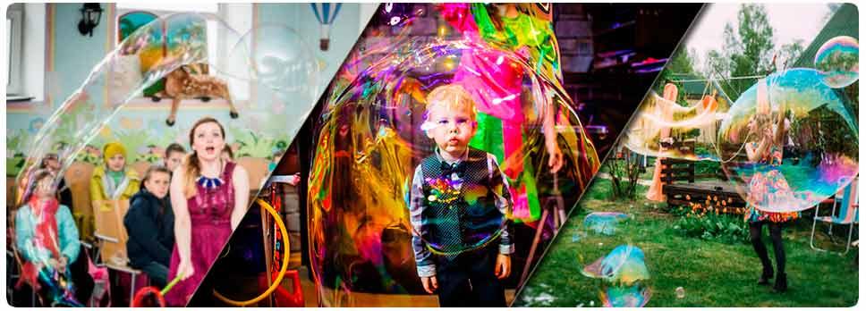 Шоу Мыльных Пузырей в Киеве и Киевской области