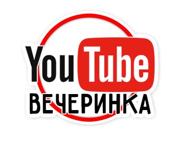 ютуб детские аниматоры Киев