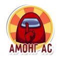 аниматоры амонг ас